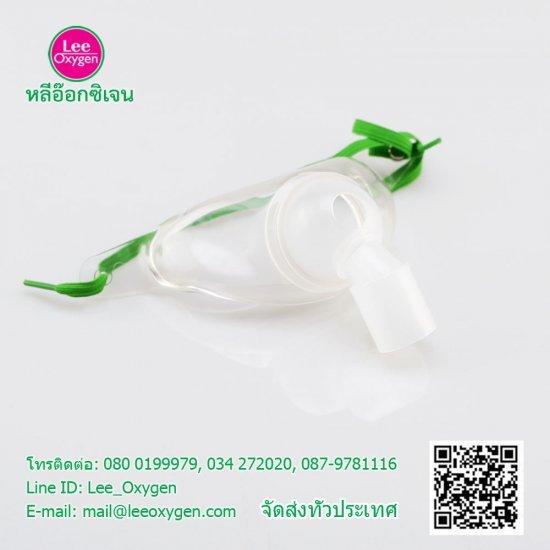 หน้ากากอ๊อกซิเจนผู้ป่วยเจาะคอ สำหรับผู้ใหญ่ Trachea Mask Adult