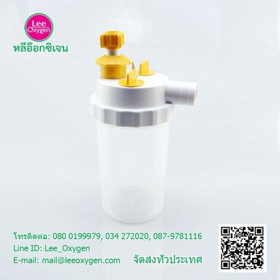 กระบอกให้ความชื้น Large Volume Humidifier