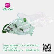 หน้ากากให้ออกซิเจน มีถุง