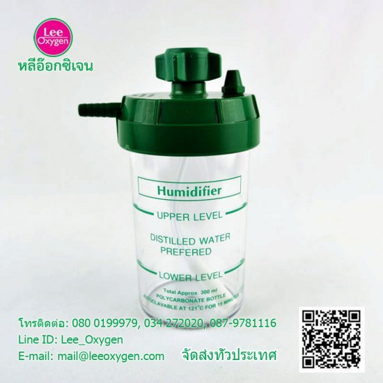 ขวดให้ความชื้น  Humidifier PBP
