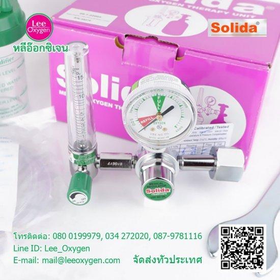 เกจ์ออกซิเจนทางการแพทย์ Solida ECO-A