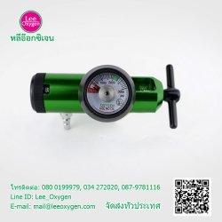 เกจ์ออกซิเจนทางการแพทย์ NO2 (preset)