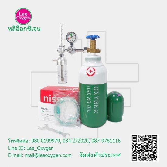 ชุดถังอ๊อกซิเจน 0.5คิว NO-5