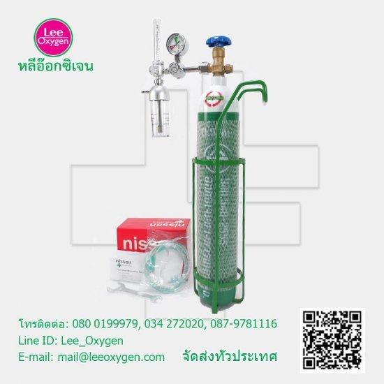 ชุดถังอ๊อกซิเจน 0.5คิว เหล็กแขวน NO-5