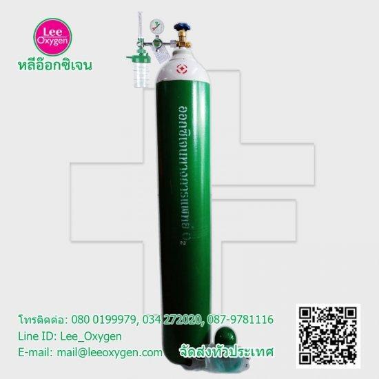 ชุดถังอ๊อกซิเจน 6 คิว มีก๊าซเต็มถัง พร้อมใช้ได้เลย