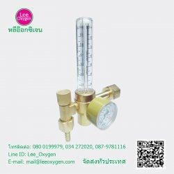 เกจ์วัดแรงดันคาร์บอนไดออกไซด์ NO-3