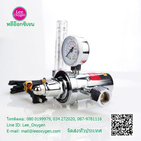 เกจ์วัดแรงดันคาร์บอนไดออกไซด์ NO-13