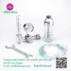 เกจ์ออกซิเจนทางการแพทย์ NO5