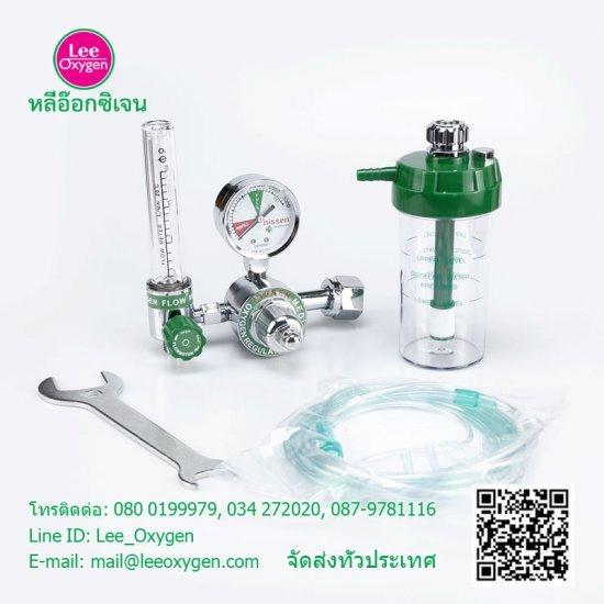 เกจ์ออกซิเจนทางการแพทย์ NO9